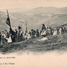 Cartes Postales: SALAS- SERIE A, Nº6. PROCESIÓN EN LA MONTAÑA. Lote 168040592