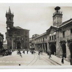 Cartoline: OVIEDO - PLAZA DE LA CONSTITUCIÓN - P29585. Lote 192388115