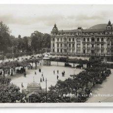 Cartoline: OVIEDO - PLAZA DE LA REPÚBLICA - P29585. Lote 192389575
