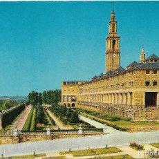 Cartes Postales: ASTURIAS, GIJÓN, UNIVERSIDAD LABORAL, JARDINES - EDICIONES ARRIBAS Nº2017 - S/C. Lote 193366060