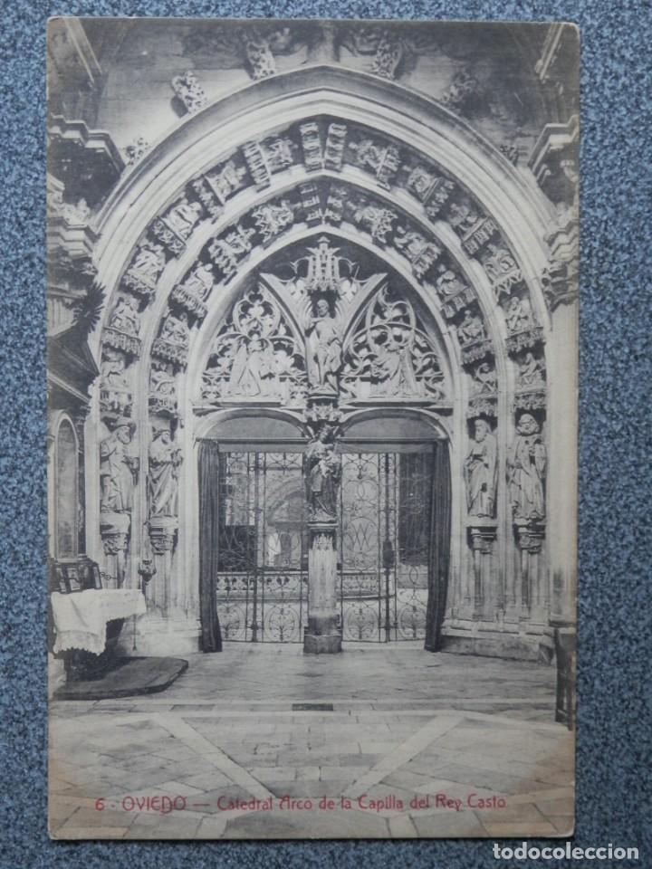 Postales: OVIEDO ASTURIAS LOTE 5 POSTALES ANTIGUAS - Foto 9 - 193922258