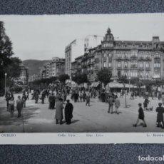 Postales: OVIEDO ASTURIAS CALLE URÍA L. ROISIN FOTOGRAFO BONITA POSTAL. Lote 193922393