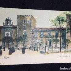 Postales: POSTAL COLOREADA GIJON CASA Y CAPILLA DE VALDES N 3 INSCRITA NO CIRCULADA. Lote 194069980