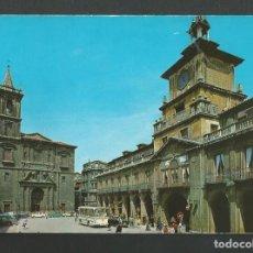 Postales: POSTAL CIRCULADA - OVIEDO 4 - PLAZA MAYOR - EDITA ALARDE. Lote 194274158