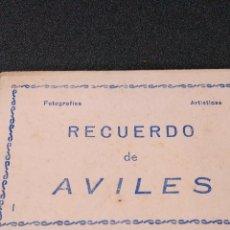 Postales: RECUERDO AVILÉS L. Lote 194290277
