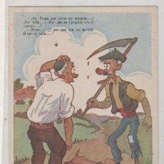 Postales: POSTAL DEL PINÓN ILUSTRADA POR ALFONSO. MODELO 116. BABLE. SIN CIRCULAR. . Lote 194561378
