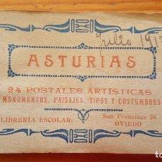 Postales: ASTURIAS 24 POSTALES ARTISTICAS ANTIGUAS LIBRERIA ESCOLAR OVIEDO. PAJARES-ARRIONDAS-TRUBIA-ETC.. Lote 194687766
