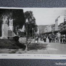 Postales: OVIEDO LOTE DE 9 POSTALES FOTOGRÁFICAS ANTIGUAS. Lote 194947587