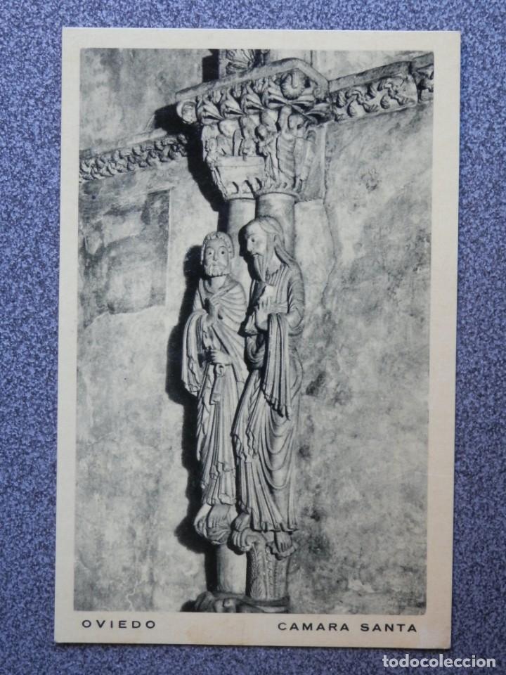 Postales: OVIEDO LOTE DE 9 POSTALES FOTOGRÁFICAS ANTIGUAS - Foto 15 - 194947587