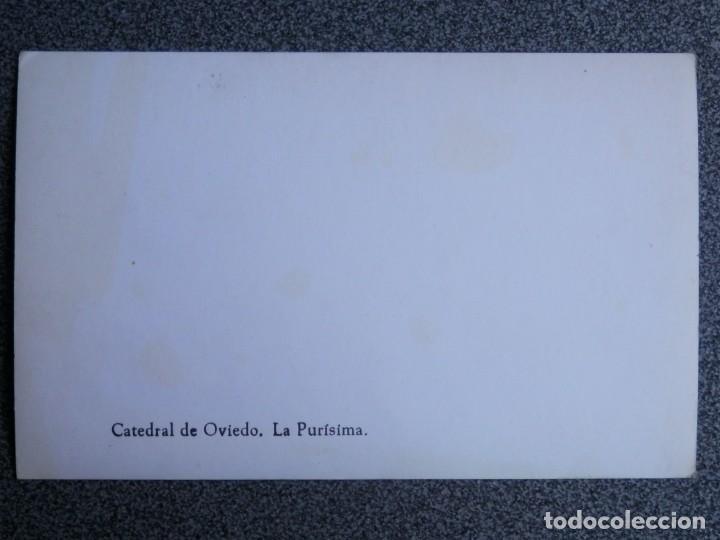 Postales: OVIEDO LOTE DE 9 POSTALES FOTOGRÁFICAS ANTIGUAS - Foto 18 - 194947587