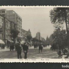 Postales: POSTAL CIRCULADA - OVIEDO 3 - CALLE URIA Y PASEO - EDITA L. ROISIN . Lote 194979428