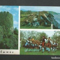 Postales: POSTAL CIRCULADA - LLANES - ASTURIAS 82 - EDITA GIF. Lote 195172700