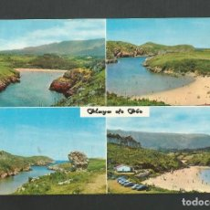Postales: POSTAL CIRCULADA - PLAYA DE POO DE LLANES 2 - ASTURIAS - EDITA GIF. Lote 195172810