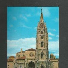 Postales: POSTAL SIN CIRCULAR - CATEDRAL DE OVIEDO 79 - ASTURIAS - EDITA ALARDE. Lote 195317783