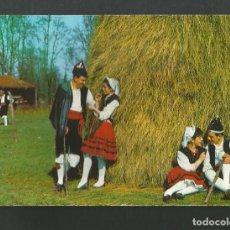 Postales: POSTAL CIRCULADA - FLOKLORE ASTUR 154 - EDITA ALARDE. Lote 195325578