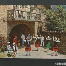 Postales: POSTAL CIRCULADA - CASERIO VASCO 125 - EDITA SAN CAYETANO. Lote 195325690