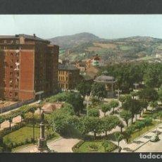 Cartes Postales: POSTAL CIRCULADA - LA FELGUERA 61 - VISTA DEL PARQUE - ASTURIAS - EDITA ALARDE. Lote 195333998