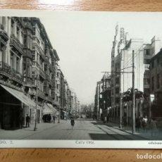 Cartes Postales: OVIEDO 2. CALLE URIA. ED ARRIBAS . Lote 196382236