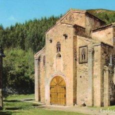 Postales: OVIEDO SAN MIGUEL DE LILLO. Lote 197563616