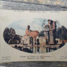 Postales: P-11026. POSTAL MENDOZA, ARGENTINA. RUINAS DEL TEMPLO DE SAN FRANCISCO.. Lote 198191738