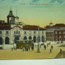 Postales: POSTAL AVILES -PL.CONSTITUCION CM. Lote 198203716
