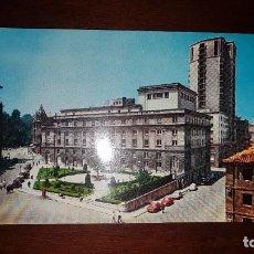Postales: OVIEDO - TEATRO CAMPOAMOR Y UNIVERSIDAD. Lote 198252012