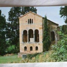 Cartes Postales: OVIEDO - SANTA MARIA DEL NARANCO - Nº 80 - PRERROMANICO ASTURIANO EDICIONES ALARDE SIN CIRCULAR. Lote 198835628