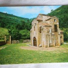 Cartes Postales: 51 OVIEDO SAN MIGUEL DE LILLO. MONUMENTO NACIONAL SIGLO IX PRERROMANICO ASTURIANO ALARDE . Lote 198837532