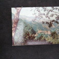 Postales: COVADONGA. Lote 199655048
