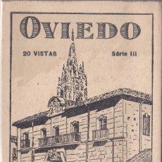 Postales: OVIEDO (ASTURIAS) - TACO DE 20 POSTALES - SERIE III. Lote 203011811