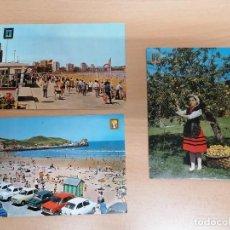 Postales: LOTE 3 POSTALES ASTURIAS GIJON AVILES SALINAS MANZANA POMARADA AÑOS 60 70. Lote 203979050