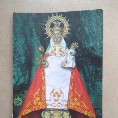 Postales: POSTAL COVADONGA, LA SANTINA. Lote 205846997