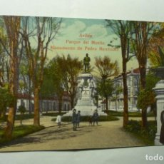 Postales: POSTAL AVILES.-PARQUE MUELLE -MONUMENTO P.MENENDEZ CM. Lote 205859251