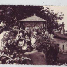 Postales: RIBADESELLA, NIÑOS ATAVIADOS CON TRAJE REGIONAL - AÑOS 50 - SIN CIRCULAR, SIN ESCRIBIR. Lote 206593765