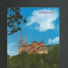 Postales: POSTAL SIN CIRCULAR - COVADONGA 58 - LA BASILICA - ASTURIAS - EDITA ARRIBAS. Lote 206964370