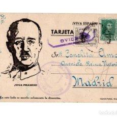 Postales: OVIEDO.- PRISIÓN PROVINCIAL. CÁRCEL. DICIEMBRE 1939.. Lote 207130426