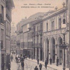 Postales: OVIEDO (ASTURIAS) - CALLE DE CIMADEVILLA. Lote 207563120