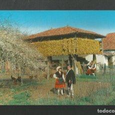 Postales: POSTAL SIN CIRCULAR - FOLKLORE ASTURIANO 162 - EN LA QUINTANA - EDITA ALARDE. Lote 210545061