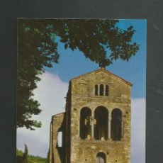 Postales: POSTAL SIN CIRCULAR - OVIEDO 3 - SANTA MARIA DEL NARANCO - EDITA ALARDE. Lote 210545286