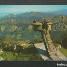 Postales: POSTAL SIN CIRCULAR - MIRADOR DEL FITO 282 - EDITA ALARDE. Lote 210556102