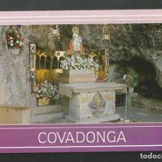 Postales: POSTAL SIN CIRCULAR - COVADONGA 82.B - LA VIRGEN EN LA CUEVA - ASTURIAS - EDITA ALARDE. Lote 210556332