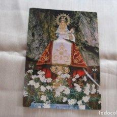 Postales: POSTAL DE COVADONGA. Lote 211857333