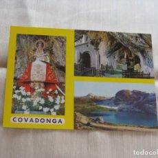 Postales: POSTAL DE COVADONGA. Lote 211859025