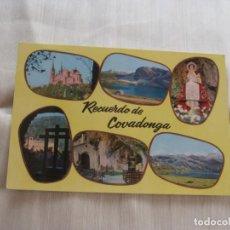 Postales: POSTAL DE COVADONGA. Lote 211859297