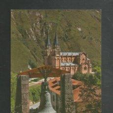 Postales: POSTAL SIN CIRCULAR - COVADONGA 5 - LA BASILICA - ASTURIAS - EDITA GARCIA GARRABELLA. Lote 211863850