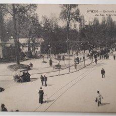 Postales: POSTAL ANTIGUA OVIEDO ENTRADA AL CAMPO DE SAN FRANCISCO C. 1920 ASTURIAS. Lote 213523220