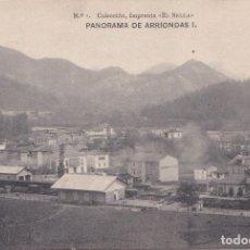 Postales: ARRIONDAS (ASTURIAS) - PANORAMA - COLECCIÓN IMPRENTA EL SELLA. Lote 215675328