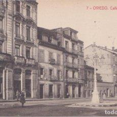Postales: OVIEDO (ASTURIAS) - CALLE DE PELAYO. Lote 215717976