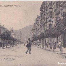 Postales: OVIEDO (ASTURIAS) - CALLE DE URIA (SEGUNDA PARTE). Lote 215719596