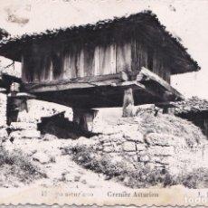 Postales: OVIEDO (ASTURIAS) - HORREO ASTURIANO. Lote 215797207